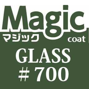 自動車ボディーコーティング剤 マジックコート GLASS#700